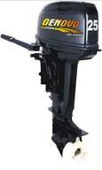 GENOVO 30 HP базов модел