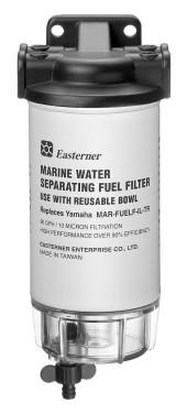 Филтър сепаратор бензинов с прозрачно дъно (код 04487)