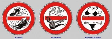 Стикери забранителни